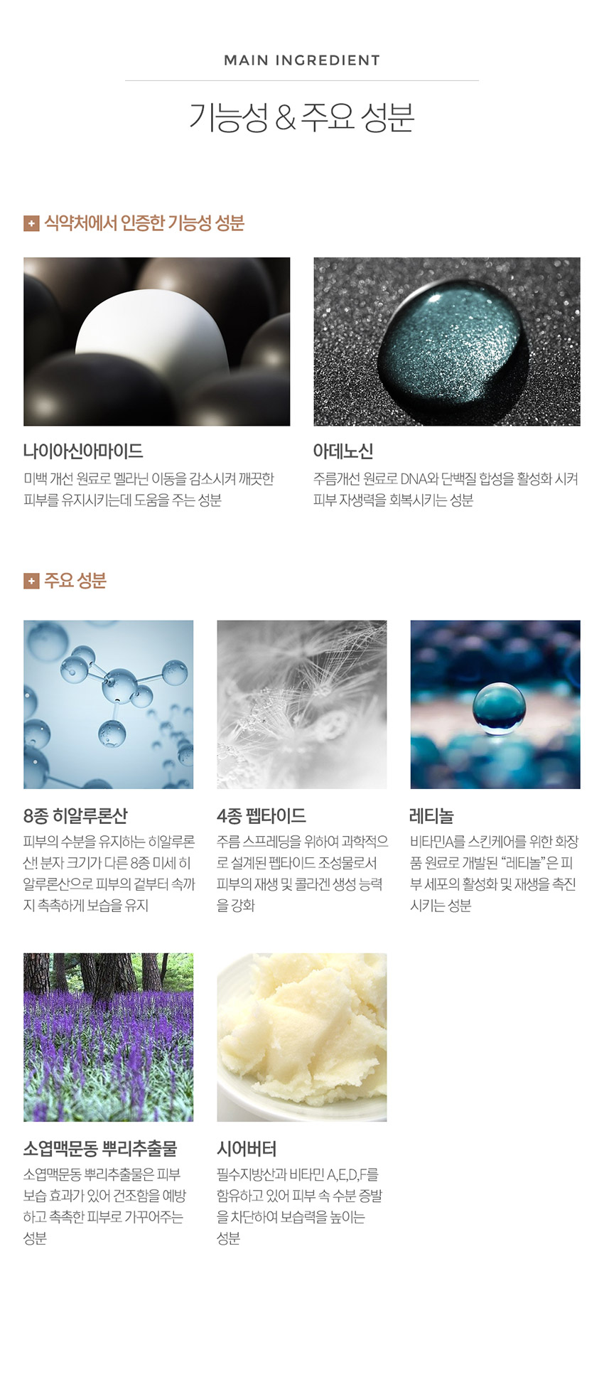 eyecream_04.jpg