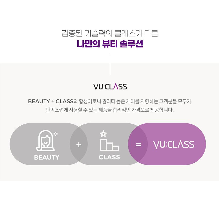 cleanser_08_vuclass.jpg