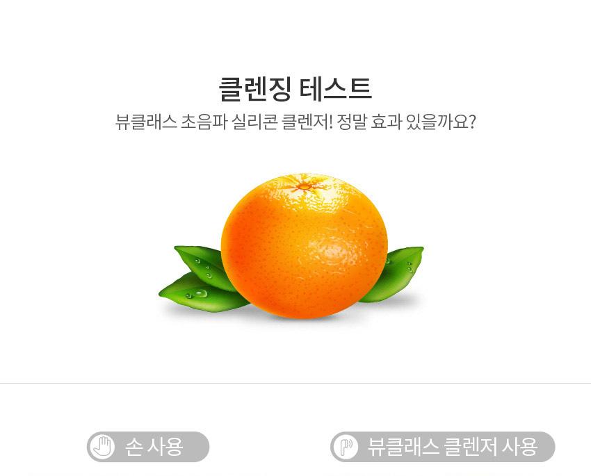 cleanser_14_hand_test.jpg